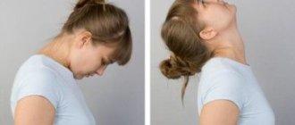 особенности выполнения упражнений при остеохондрозе шейного отдела позвоночника