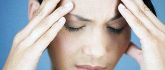 Особенности головной боли при осеоходрозе