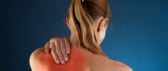 боли под левой лпаткой со стороны спины