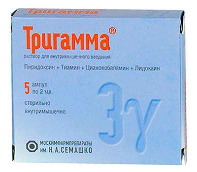 Упаковка тригамма в ампулах