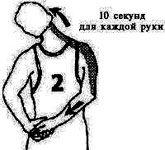 Упражнение: тянем шею при лордозе