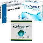 Упаковки витаминных комплексов в ампулах