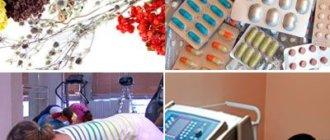 Методы лечения межрёберной невралгии