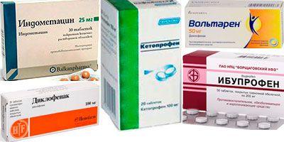 Нестероидные препараты, используемые для лечения межрёберной невралгии