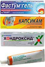 Разогревающие и противовоспалительные мази, применяемые при лечении межрёберной невралгии