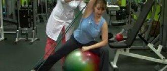 Упражнение на растяжку с мячом фитбол