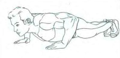 Упражнение - отжимание от пола