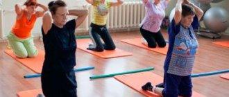 Групповые занятия лечебной физкультурой для устранения заболевания спондилоартроз