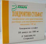 Хондроитин сульфат в уколах для лечения грудного радикулита