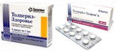 Толперил для лечения грудного радикулита