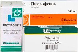 Ибупрофен, диклофенак, анальгин в таблетках для лечения грудного радикулита