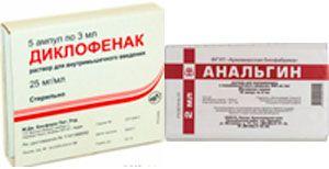 Диклофенак, анальгин в уколах для лечения грудного радикулита