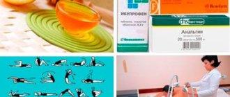 Медикаментозные и немедикаментозные методы лечения грудного радикулита