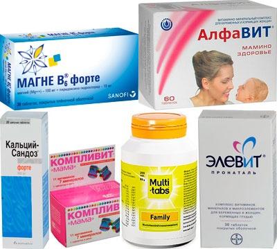 Комплексы витаминов и микроэлементов для беременных и кормящих мам