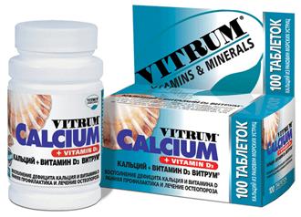 vitrum_calcium330x