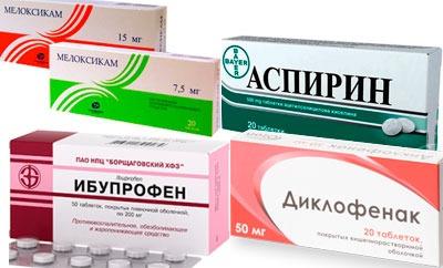 Противовоспалительные препараты для быстрого купирования поясничной боли
