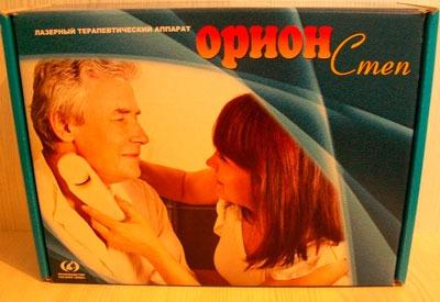 Орион Степ лазерный терапевтический аппарат