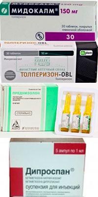 Миорексаланты и стероидные гормоны для лечения ретролистеза позвонка