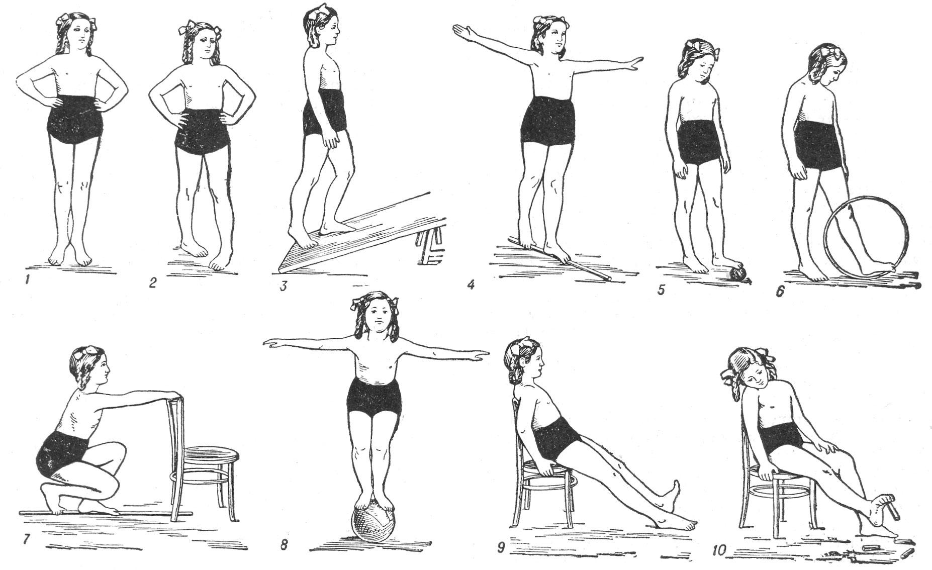 Гимнастические упражнения при плоскостопии