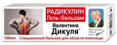 Гель-бальзам Радикулин от Валентина Дикуля