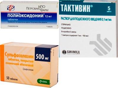 Иммуномодуляторы и иммуноугнетатель