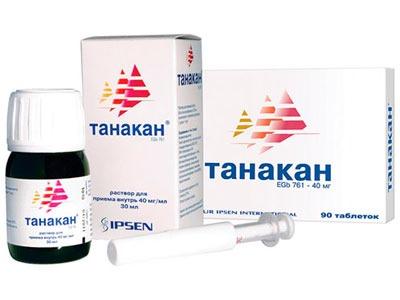 Различные формы препарата Танакан