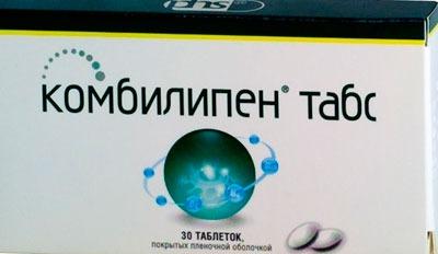 Комбилипен в таблетках