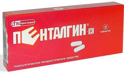 Пенталгин в таблетках