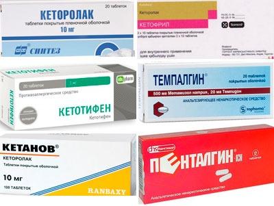 Аналоги препарата Кеторол