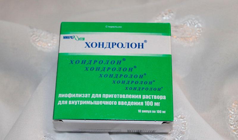 Хондролайн cредство от боли в суставах во Владивостоке
