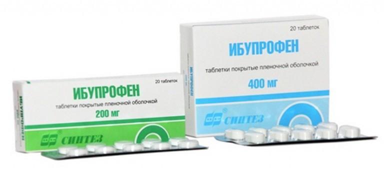Ибупрофен в таблетках по 200 мг и 400 мг