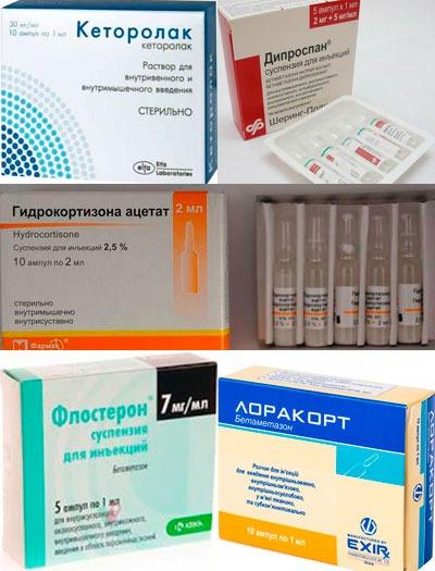 Кортикостероиды в ампулах