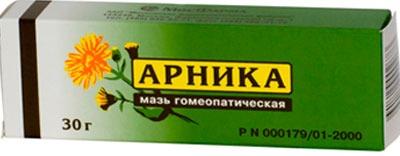 Арника