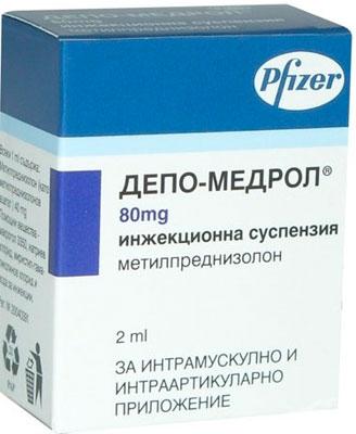 Feline Methylprednisolone