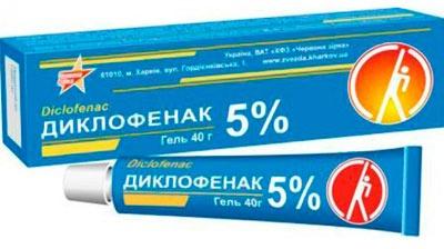 Диклофенак гель 5% для наружного применения