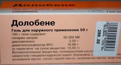 Долобене гель, 50 г