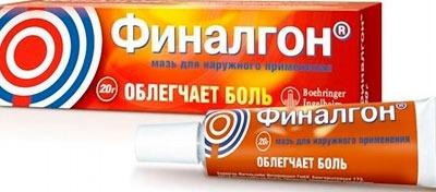 Финалгон препарат