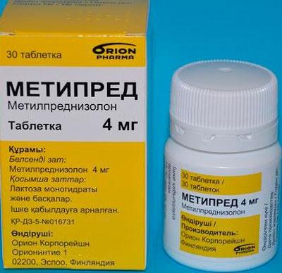 Метипред 4 мг