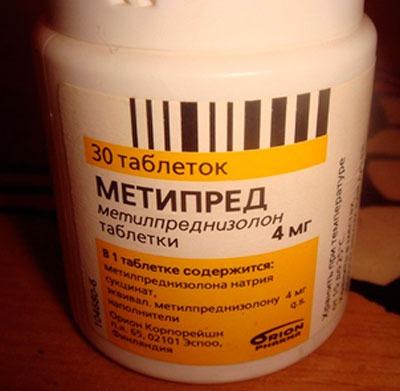 Препарат Метипред в таблетках