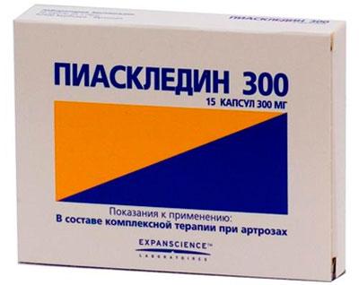Пиаскледин 300 15 капсул