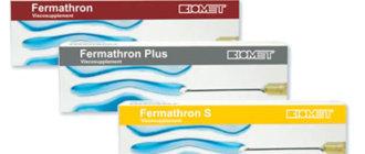 Ферматрон плюс: 3 вида