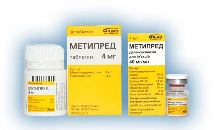 Метипред в таблетках по 4 мг и порошке для инъекций