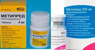 Метипред в таблетках и порошке для инъекций