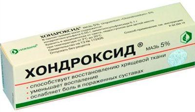 Хондроксид 5%
