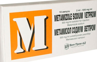 Метамизол