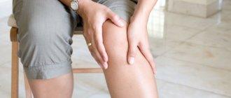 boli-v-sustavah-preparaty