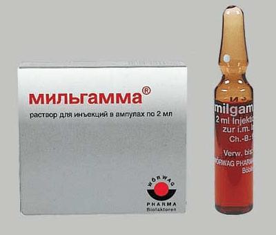 Схема лечения мовалис мидокалм мильгамма