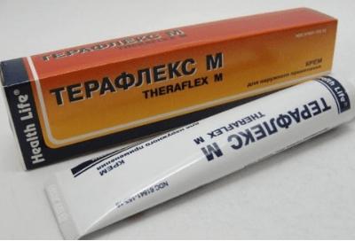 Изображение - Мазь для мышц и суставов Snimok-ekrana-2017-01-09-v-13.48.50