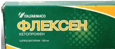 Применение Флексен геля для снятия болей в суставах