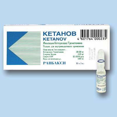 Таблетки кетанов инструкция